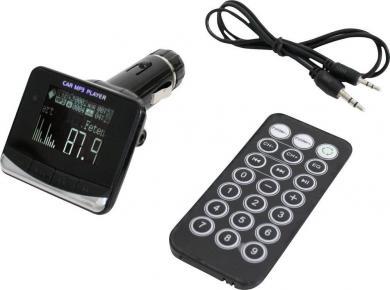 Modulator FM cu slot card