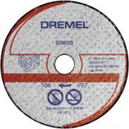 Disc pentru zidărie DSM 250